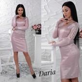 Платье 3 цвета Турция 42-44 размеры
