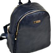 Рюкзак -сумка женский