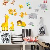 Вінілові інтер'єрні наклейки на стіни (стены) Звірі Животные