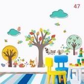 виниловая наклейка на стену Дерево + животные