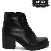 Крутые кожаные ботиночки