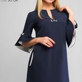 Платье свободный силуэт с воланами 5 цветов р-ры 44-56