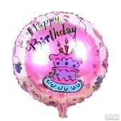 Шарики фольгированные воздушные и гелиевые Happy Birthday С днем рождения для вашего праздника