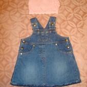 Сарафан джинсовый на рост до 74см Little Bunny