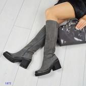 Демисезонные сапоги на толстом устойчивом каблуке, цвет серый.