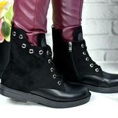 Модные ботинки Люверсы