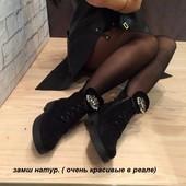 """Ботинки """"Мода"""", деми, натур. замша"""