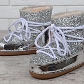 Дутики женские луноходы серебристые металлик Moon Boots Silver с блестками