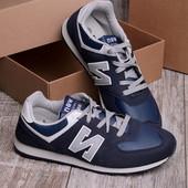 Стильные мужские удобные кроссовки