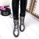 Ботинки  деми  Balmain копия
