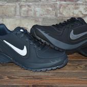 Кроссовки мужские Nike Traxion, два цвета