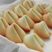 печенье с предсказаниями печиво