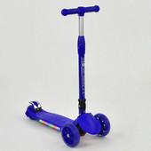 Самокат Best Scooter со светящейся платформой