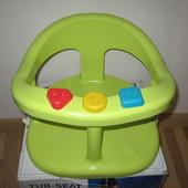 Стульчик для купания (сидение) для малышей в ванной
