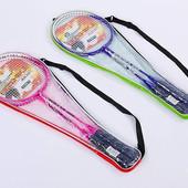 Ракетки для бадминтона Boshika YB-358, 2 цвета: 2 ракетки + чехол