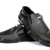 Туфли мужские резинка Львовского производства (СГП-2-3)