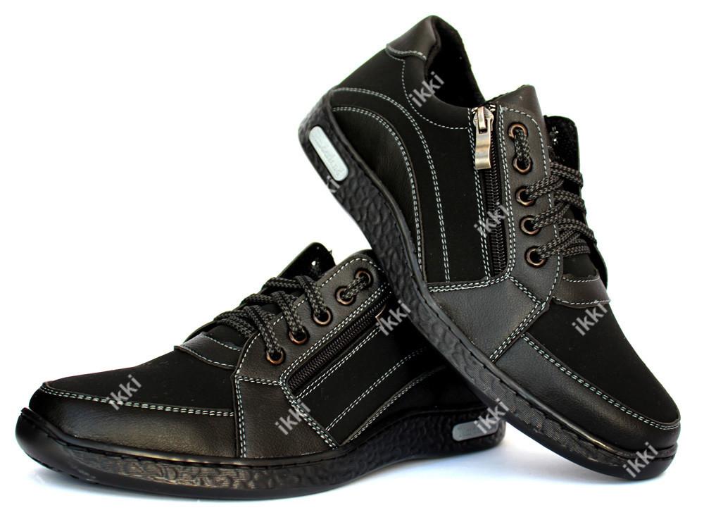 42 р Мужские спортивные туфли на шнуровку и молнию (СГТ-1ч) фото №1