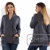 Х7914 Вязанный пиджак 48-54р 3 цв