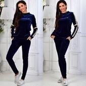 Костюм женский спортивный в расцветках 22025