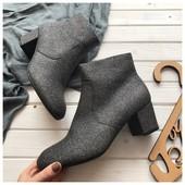 Серебряные ботинки MariaMare рр 40-41