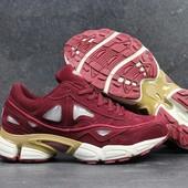 Мужские кроссовки 4188 Adidas Raf Simons