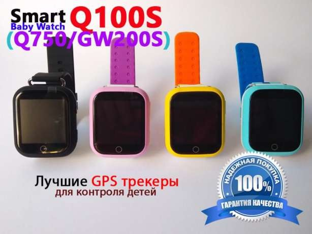 Original ® детские умные смарт часы q100s gw200s q750 дітячий розумний смарт годинник фото №1