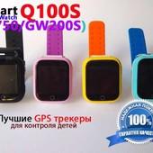 Детские умные смарт часы Q100S gw200S Q750
