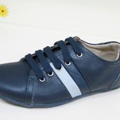 Кожаные туфли ТМ Шалунишка