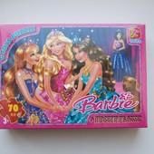 Пазлы ТМ G-Toys  Барби 70 дет