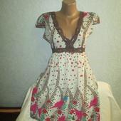 Очень красивое женское платье  Yumi (ями) !!!!!!!!