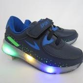 Синие кроссовки 26-30 р  с мигающей подошвой