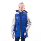 """Детская куртка-жилет демисезонная для девочки """"Камилла-2"""""""