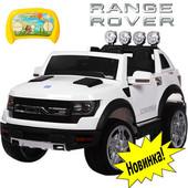 Детский электромобиль Land Rover