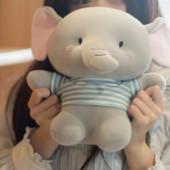 Очень милый игрушка-Слоник, 25 см, новый