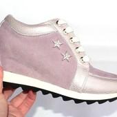 Женские кроссовки,сникерсы натуральная кожа/замша
