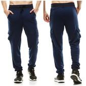 Модные мужские спорт брюки 48-52р