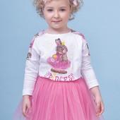 Zironka Нарядная фатиновая юбка розовая