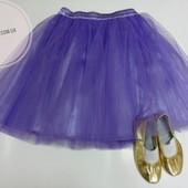 Праздничная пышная фатиновая юбка