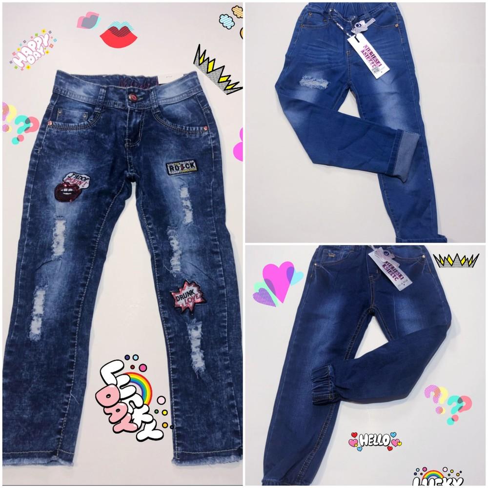 Супер цена - качество джинсы 2 - 9 лет фото №1