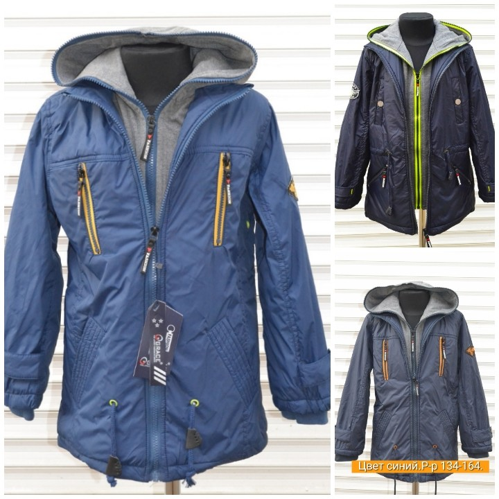 Распродажа!куртка-парка демисезонная. р-р 134-158. grace. венгрия фото №1