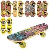 Скейт MS 0324-3