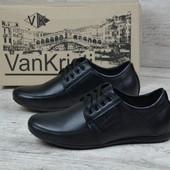 Мужские кожаные мокасины Van Kristi