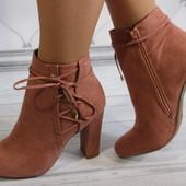 Женские ботинки пудра