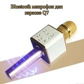 На подарок и не только многофункциональный Беспроводной микрофон-караоке bluetooth Q7