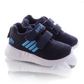 Размеры 26-31 Легкие удобные кроссовки для мальчика