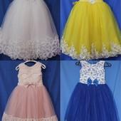 Пышное бальное платье 7-9 лет