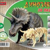 3D пазл 1 Вересня динозавры, дерево