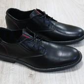 Туфли мужские, р. 40-45, кожа, код ks-2259