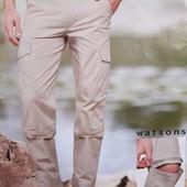 Мужские летние брюки трансформеры размер euro 52, 19-133 Ю