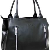 Женская сумка на три отдела В наличии разные модели